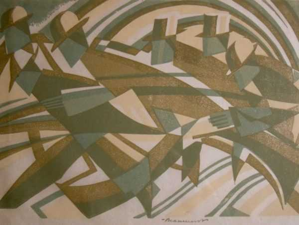 Leonard Beaumont linocut valuation sell art to Robert Perera Fine Art